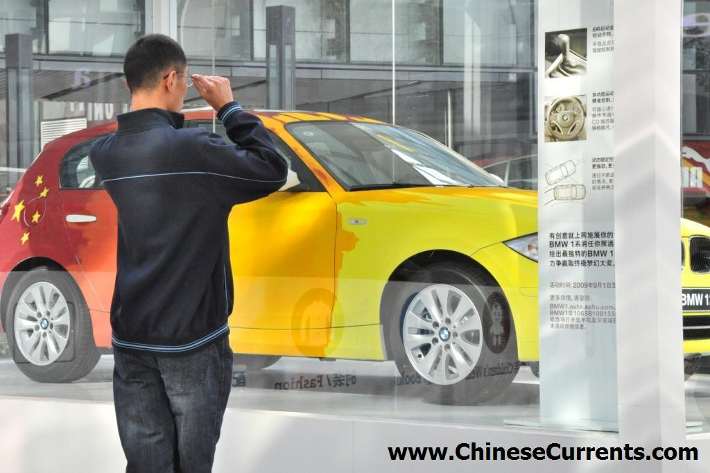BMW_www.ChineseCurrents.com.jpg