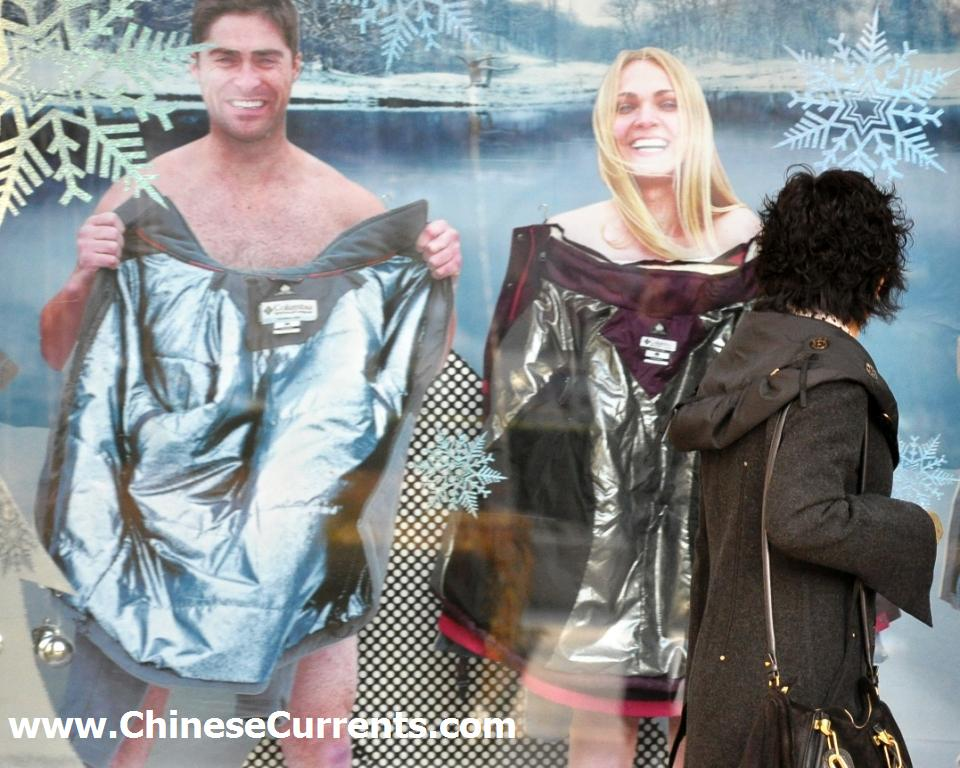 ChineseCurrents.com_7793.jpg