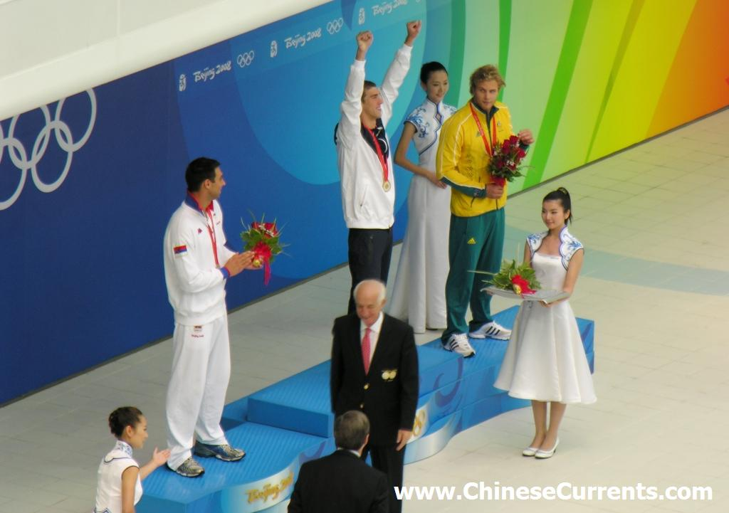 Phelps_Beijing_Olympics_China.JPG