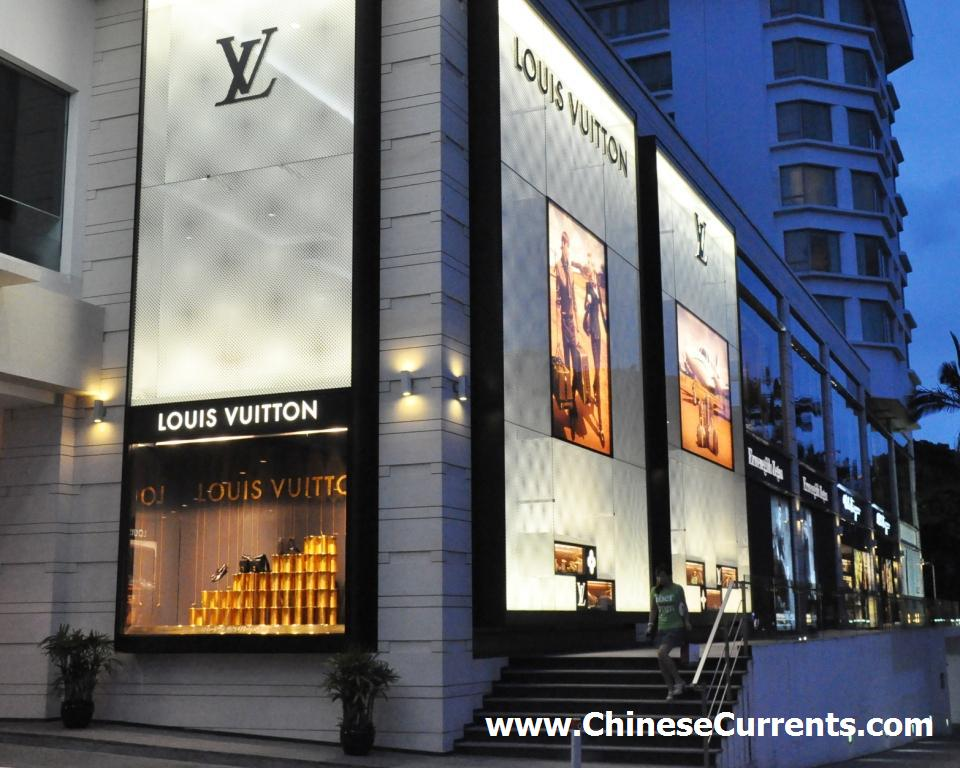 www.ChineseCurrents.com_0094.jpg