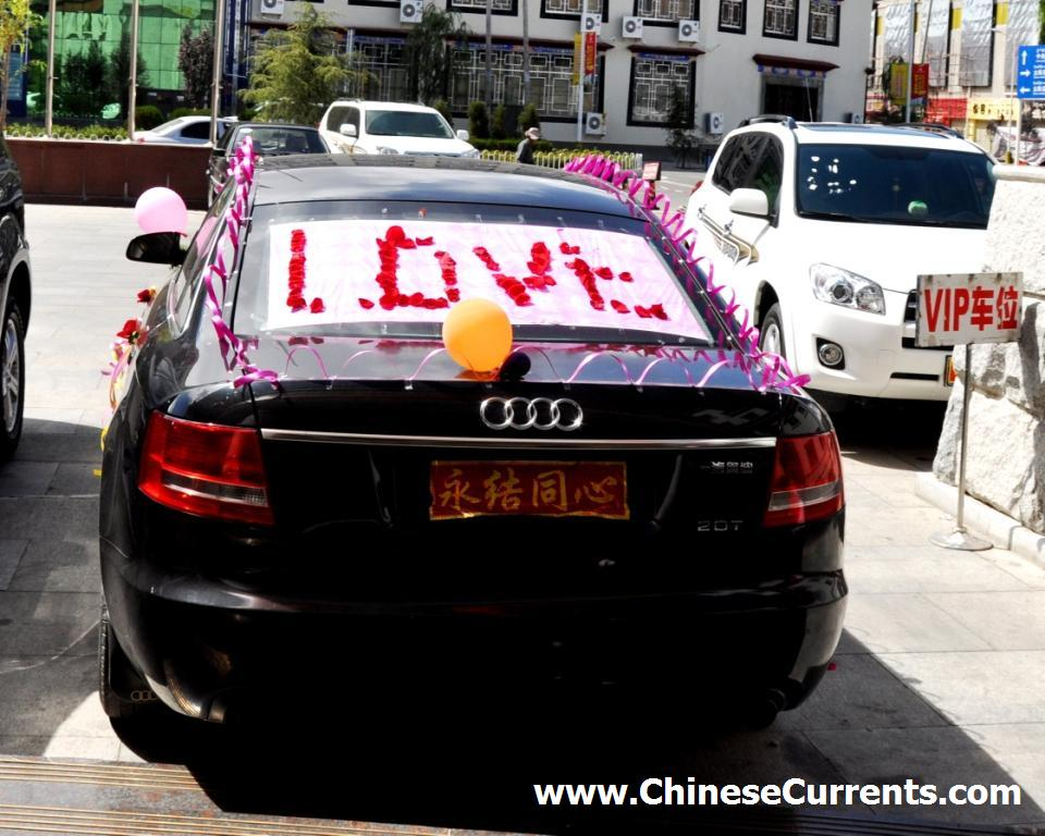 www.ChineseCurrents.com_0862.jpg